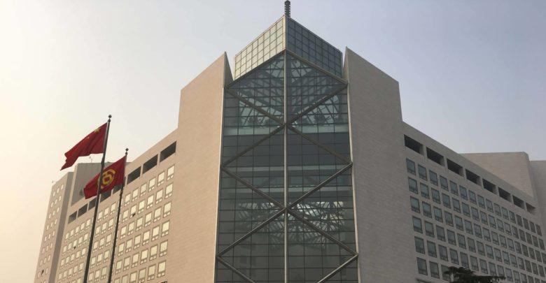 bank-of-china-blockchainland