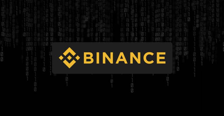 binance-blockchainland