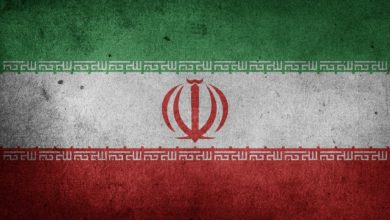 iran-flag-cryptocurrency-blockchainland