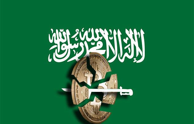 saudi-arabia-bitcoin-blockchainland