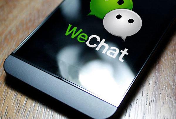 wechat-blockchainland