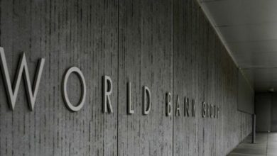 world-bank-cba-blockchainland