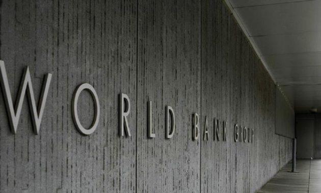 world-bank-cba-blockchainland