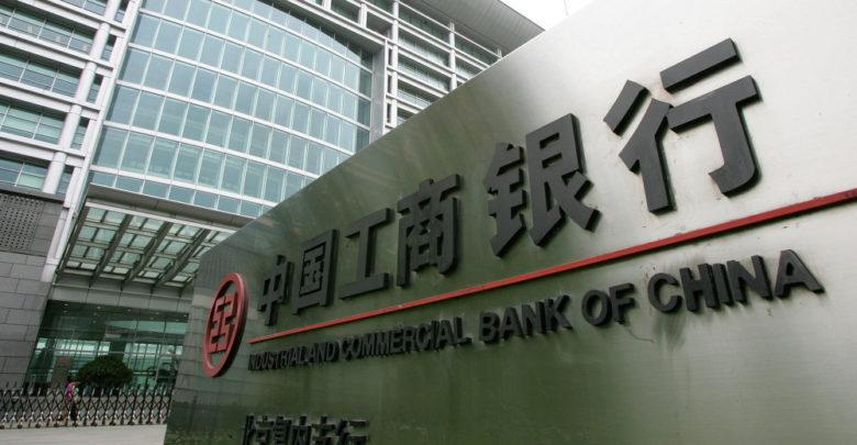 ICBC-china-blockchainland