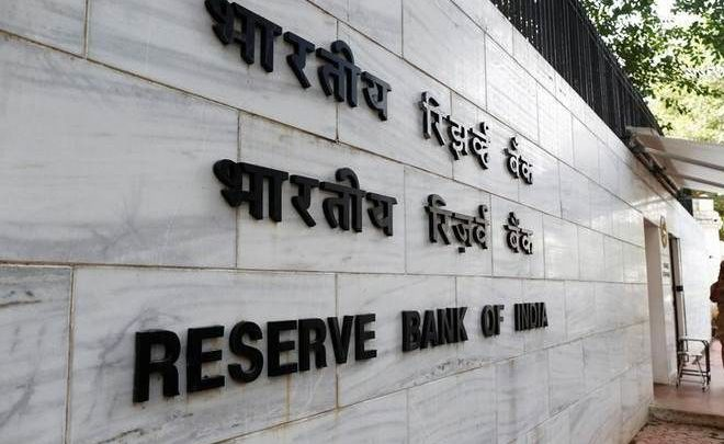 reserve-bank-of-india-blockchainland