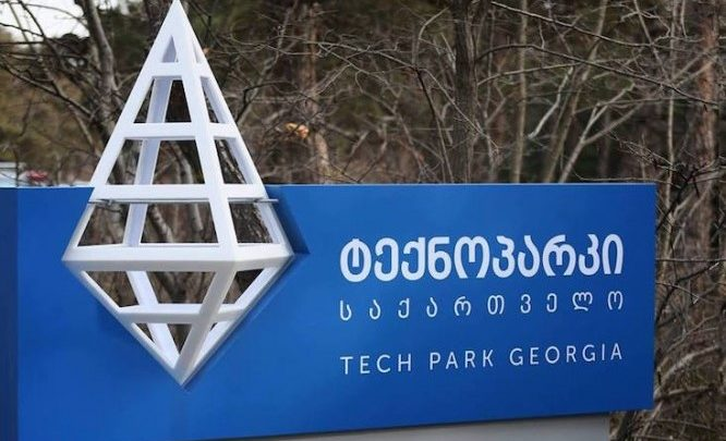 tech-park-georgia-blockchainland