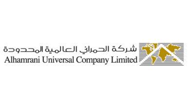 Alhamrani Universal ShoCard blockchain atm