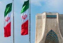 Iran Crypto Rial Pay Moon and a blockchain revolution