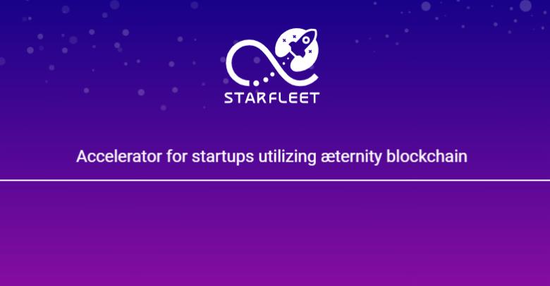 aeternity starfleet accelerator programme