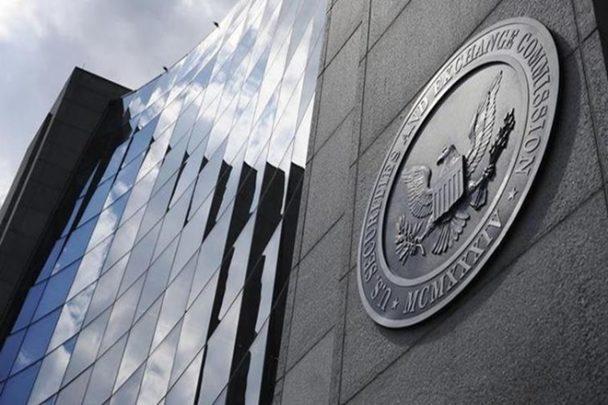 INX-IPO-US-SEC-BlockchainLand